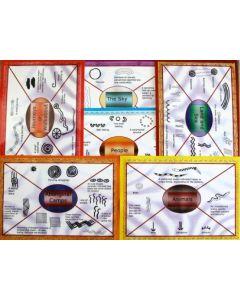 Aboriginal Art Symbols A3 x 6 Poster Set